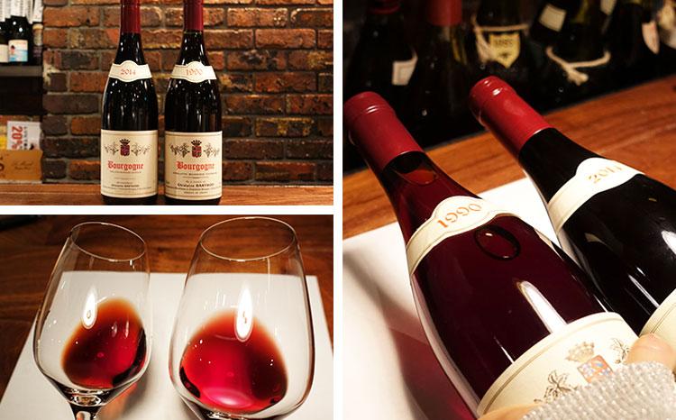 2014年と1990年のワイン
