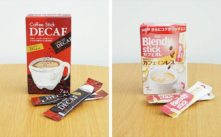 スティックタイプのカフェインレスコーヒー