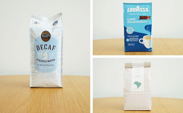 豆タイプのカフェインレスコーヒー