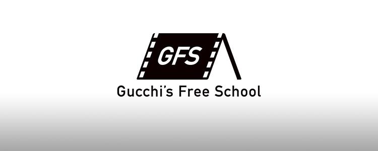 グッチーズフリースクールのイメージ