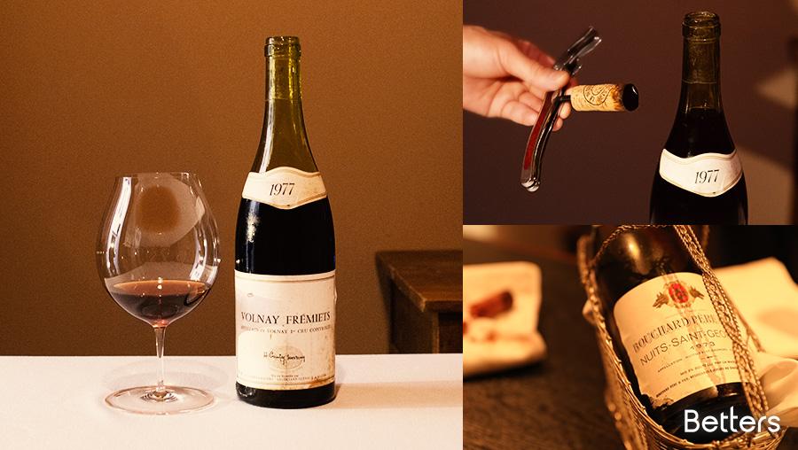 ヴィンテージワイン メインイメージ