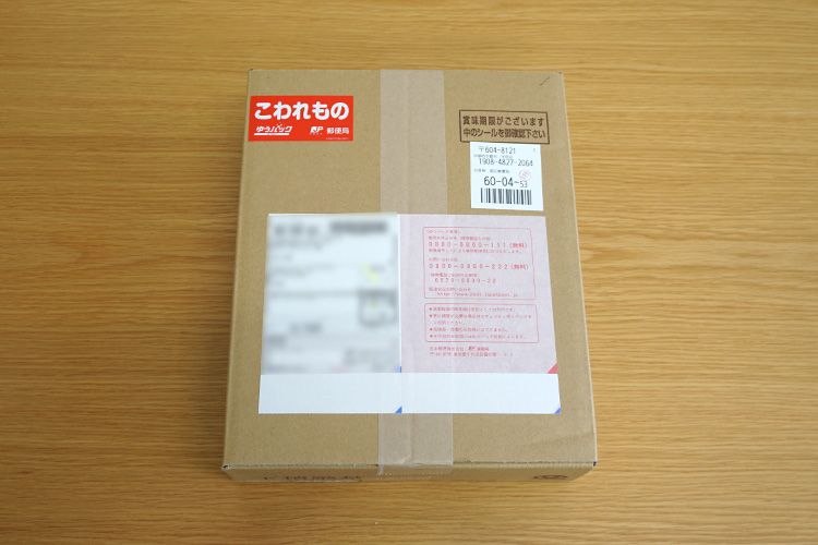 銀座ウエスト「DC-D(ドライケ-キ/22袋入)」梱包