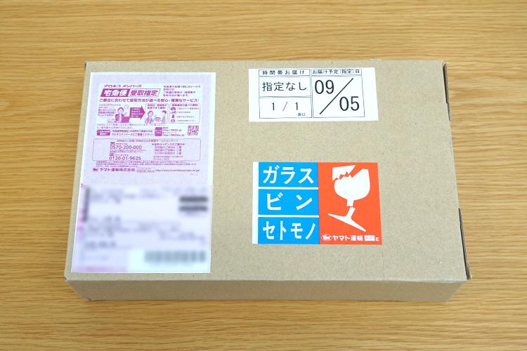 パティスリーキハチ「焼菓子ギフト 8種11個入り」梱包