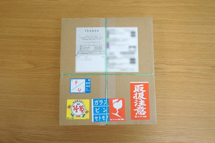 千疋屋ストレートジュース「ストレートジュース(果汁100%)詰合 8本入」梱包